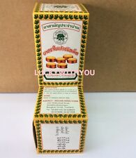 Baikaew 70 tablets Thai Herbal Laxative for Treatment of Constipation
