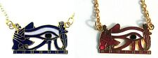 Egyptian Eye of Horus in Colors of Enamel -   Necklace