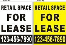 3ftX4ft Custom Printed RETAIL SPACE FOR LEASE Banner Sign with Your Phone Number