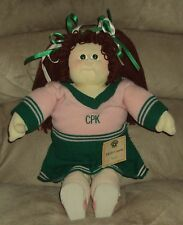 1985 Soft Sculpture Xavier Roberts Cabbage Patch Kids For All Seasons - Autumn