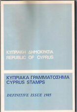 CYPRUS 1985 DEFINITIVE SET OF 15 VALUES OFFICIAL PRESENTATION PACK MNH