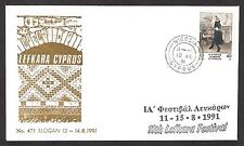 CYPRUS 1991 LEFKARA FESTIVAL SLOGAN ON NICE LACE  EMBROIDERY COVER