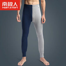 NEW Fashion COCKCON Mens boys Cotton Thermal underwear Bottom Long Johns