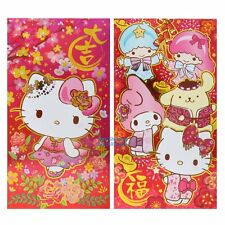 2017 SANRIO HELLO KITTY CNY RED POCKET NEW YEAR RED POCKET ENVELOPE (6851)