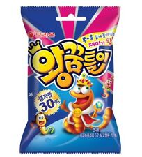 Korean Wiggling Worm Shaped Chewy Jelly King Wiggler - 56g pack choice
