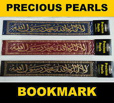 Woven Quran Bookmark Islamic Bismillah Kalimah Muslim Lot **BUY 3 GET 1 FREE**