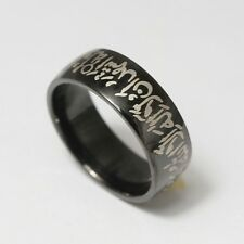 Tungsten Islamic  Ring with complete Shahada (Muslim 2nd Kalimah) in Arabic