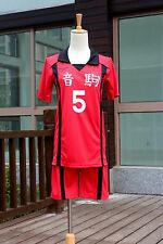 Haikyuu!! Nekoma High School Uniform Jersey No.5 Kenma Kozume Cosplay costume