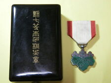 WW2 JAPANESE Order of 7th class the Rising Sun silver navy army F/S WW2