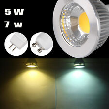 Hot sale Cool/Warm White 5W/7W MR16/GU10 LED COB Spot Down Light Lamp Bulb