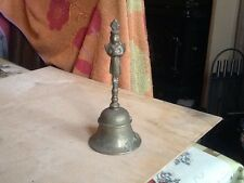 small vintage brass bell