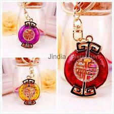 Chinese Style Five Blessings Keychain Keyring Key Bag Charms Women Fashion ACCS