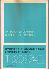 CYPRUS 1974 ALL ISSUES COMPLETE YEAR SETS OFFICIAL PRESENTATION PACK MNH