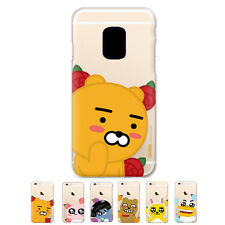 S2B Kakao Friends Flower Jelly Slim Bumper Cover Case For Samsung Galaxy Note4