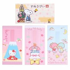 JAPAN SANRIO KITTY LITTLE TWIN STARS SNOOPY MOVABLE NEW YEAR RED POCKET/ ENVELOP