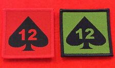 12 Mechanized Brigade TRF Badge 12 Mechanized Brigade Combat TRF