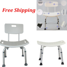 Aluminium Bath Shower Seat Stool Chair Adjustable Height Mobility Disability DT