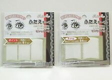 BN Japan Ultra Thin Double-Sided Double Eyelid Tape