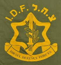 Israel Army Defense Forces IDF T-shirts High Quality 100% Cotton.