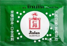 JINTAN SILVER PILLS JAPANESE REFRESHING BREATH RELIEF SORE THROAT FREE SHIPPING