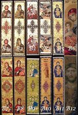 CHRISTIAN CATHOLIC ORTHODOX ICONS - TAPESTRY BOOKMARKS