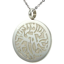 Circular Stainless Steel Judaica Pendant with Hebrew Scripture (Chain included)