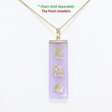 14k Solid Yellow Gold Good Fortune on Rectangle Lavender Jade Oriental Pendant