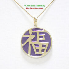 14k Solid Yellow Gold Good Fortunes; 22mm Disc Lavender Jade Pendant