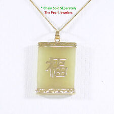 Rectangle Yellow Jade Pendant Crafted of 14k Solid Yellow Gold Good Fortune 1.25