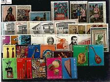 Greece 1975  Complete Year set MNH **  Catalog Value 13.00 Euro!!!
