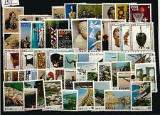 Greece 1979  Complete Year set MNH **  Catalog Value 12.00 Euro!!!