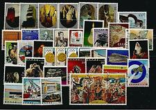 Greece 1980  Complete Year set MNH **  Catalog Value 10.00 Euro!!!
