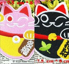 10pcs/set Cartoon Lucky Cat Embroidered Applique Iron Sew on Patches/Badges