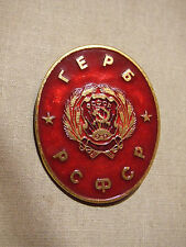 Vintage Soviet Russian Pin badge '' RSFSR - coat of arms Russian Federation ''.
