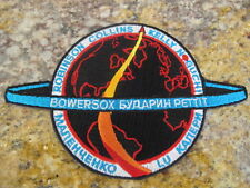 Official NASA Space Shuttle ISS Patch STS 114 Never Flown Crew Made b4 STS 107