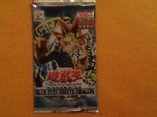 YuGiOh Legend of Blue Eyes White Dragon Booster Pack