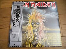IRON MAIDEN – IRON MAIDEN  sealed picture disc obi,insert !!  NEW