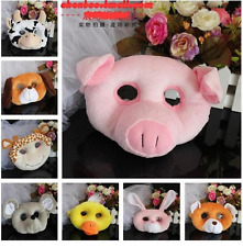 Plush toy stuffed doll masks cow giraffe duck tiger lion bear dog mask kids 1pc
