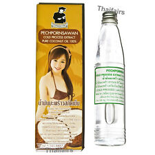 PURE COCONUT OIL 100% COLD PROCESS EXTRACT SKIN CARE, EDIBLE, BODY OIL, HAIR OIL