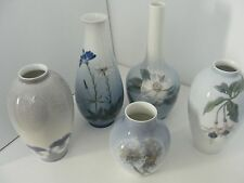 ROYAL COPENHAGEN OR BING GRONDAHL SMALL SIZE VASE PLEASE CHOOSE