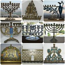 Judaica Vintage Hanukkah Lamp Jewish Brass Bronze Menorah Jerusalem Holy Land #1