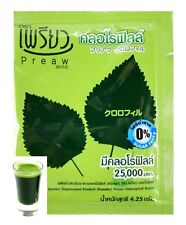 CHLOROPHYLL POWDER ORGANIC PREAW CLEANSE BLOOD HEALTH DIETARY 24, 48 AND 72 PCS