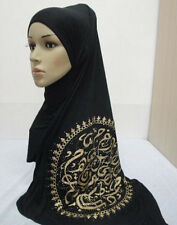Cotton Jersey Hijab Scarf Shayla Wrap with Arabic Calligraphy Print  #12-New
