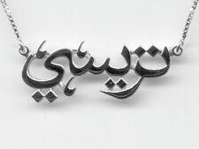 Sterling SILVER Handmade Name Necklace Chain ANY NAME in ARABIC of your choice