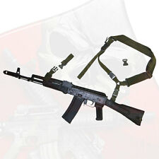 Arsenal SLR-106 URBAN-SENTRY Hybrid One & Two Point Tactical Operator Sling