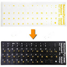 Russian Soft Standard Transparent Keyboard Layout Stickers for PC Five Colors