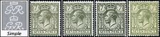 1912-24 KGV Royal Cypher 7d Specialised Shades SG Spec N27(1), (2), (3), (4)