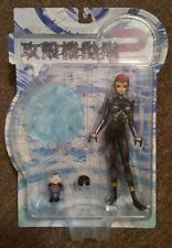 Ghost In The Shell Manmachine Interface 2 Motoko Aramaki Black Suit Figure