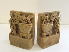 "Pair Vintage Chinese Hand Carved Soap Stone, Marble Bookends, 5 1/4"" T x 4"" Wide"