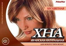 Henna colourless natural Hair colour 25 g hair colour henna Басма Хна